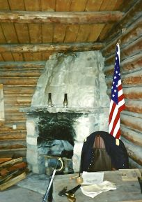 Fort Casper interior
